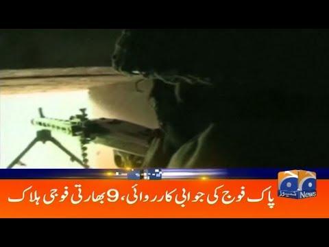 Geo Headlines 07 PM | Pak Fouj Ki Jawabi Karwai, 9 Bharati Fouji Halak | 20th October
