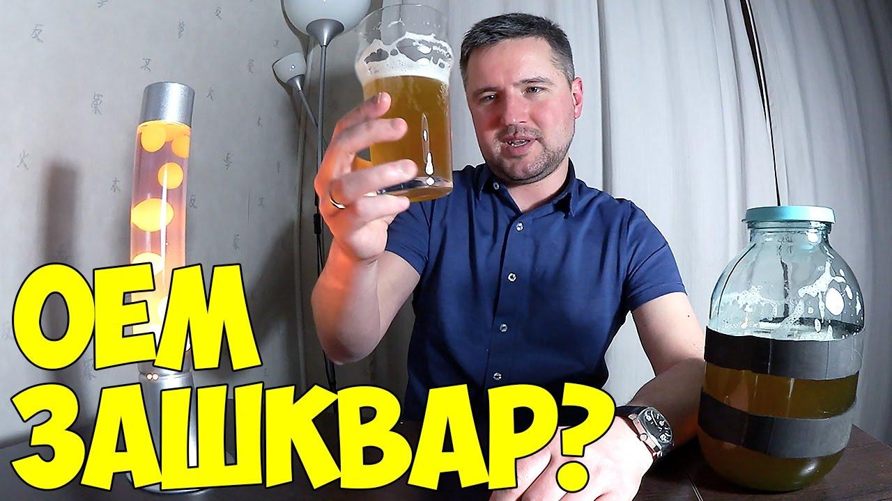 🔴Пиво Хайнекен бочонок дегустация онлайн - YouTube