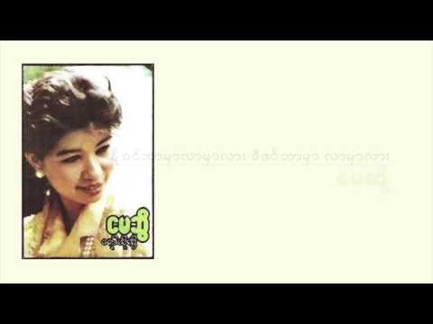 ေမဆိြ ေရဒီယိုဆိြ May Sweet - Radio Sweet(Full Album)