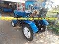 Поделки - Самодельный трактор.Процесс сборки.Покраска капота,крыльев и колес. #123