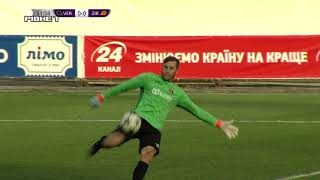UPL | Matchday 15 | Veres - Zirka | 2-time
