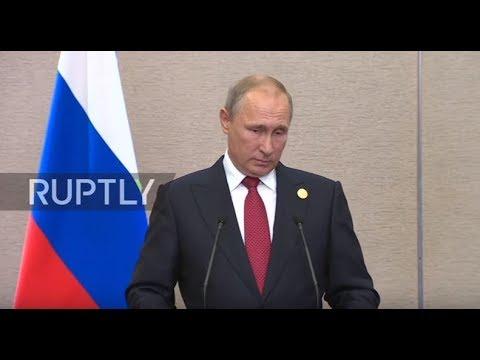 LIVE:  BRICS Summit gets underway in Xiamen: press conference by Putin