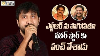 Director Bobby Indirect Comments on Pawan Kalyan - Filmyfocus.com