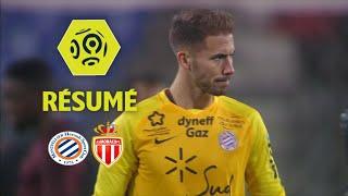 Montpellier Hérault SC - AS Monaco (0-0)  - Résumé - (MHSC - ASM) / 2017-18