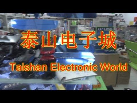 Visiting Harbin  ► TAISHAN ELECTRONIC WORLD - 泰山电子城