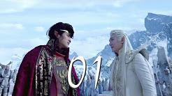 幻城: Ice Fantasy  (全)!