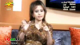 مي العيدان تهاجم هدى حسين