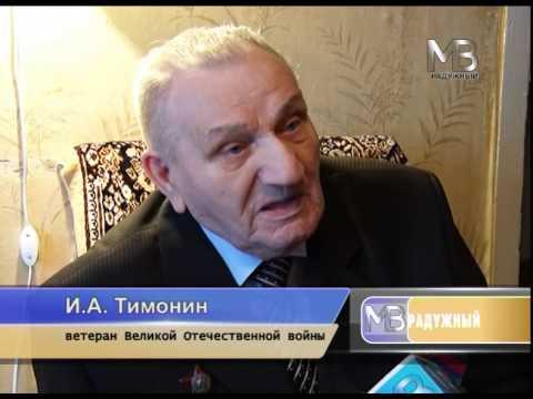 Вручение юбилейной медали 70 лет Победы в Великой Отечественной Войне.