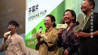 中国的女性电影没未来?你可能还不了解中国女性!|Chengdu Plus