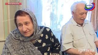 Чета Мирзихановых празднует золотую свадьбу