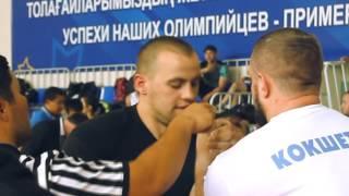 Чемпионат РК по армрестлингу г.Петропавловск 2015 год