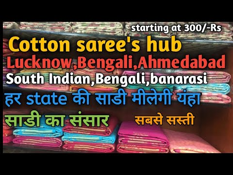 Cotton saree's hub ahmedabad, bombay,lucknow, banarasi,kolkota,bengali,bridal chandni chowk,Delhi
