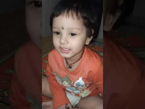Cute Baby Saying I Love You In Bengali Youtube