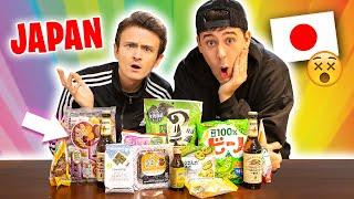 Wir testen japanisches ESSEN ausm Supermarkt!! | mit CrispyRob