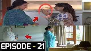 Qaid Episode 21 Teaser Har Pal Geo || Qaid Episode 21 Promo || QuaidTV