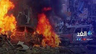 تفاصيل انفجار السيارة المفخخة في مدينة الصدر العراقية