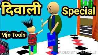 Diwali special | Diwali ke patake | happy Diwali | Diwali ke Shopping | Diwali | Mjo Tools