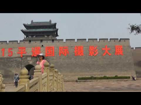 My Golden Years Travel -Pingyao City Wall on 18 Sept 2015