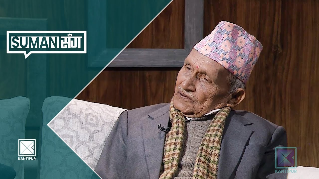 Badrinath Bhandari | Social Activist | Suman Sanga | 26 January 2019