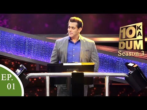 Dus Ka Dum Season 3 With Salman Khan Lattest Episode