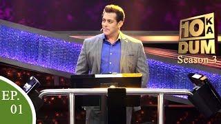 Dus Ka Dum Season 3 with Salman khan Lattest Episode
