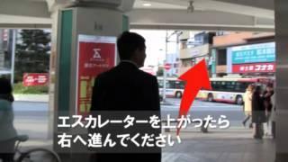 京王八王子駅からバスのりば①~④への行き方をご案内いたします。