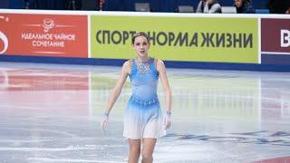 Ksenia Tsibinova RusNats 2021 SP Ксения Цибинова ЧР 2021 КП 25 12 2020