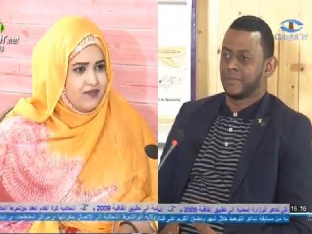 برنامج الوجه الآخر مع الناشط السياسي الشاب جعفر محمود  | قناة شنقيط