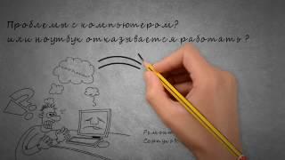 Ремонт ноутбуков Серпуховская площадь |на дому|цены|качественно|недорого|дешево|Москва|вызов|Срочно(, 2016-05-16T23:44:51.000Z)