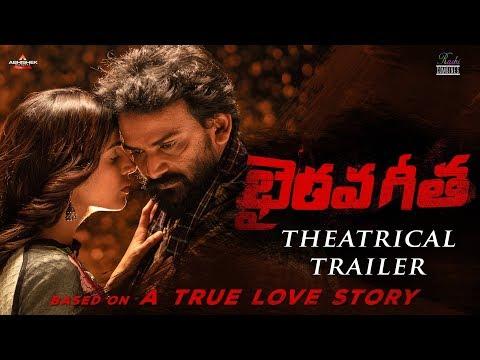 Bhairava Geetha Official Telugu Trailer   Dhananjaya   Siddhartha   Irra Mor   RGV