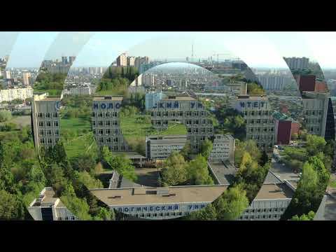 4K UHD КубГТУ Кубанский государственный технологически университетиверситет