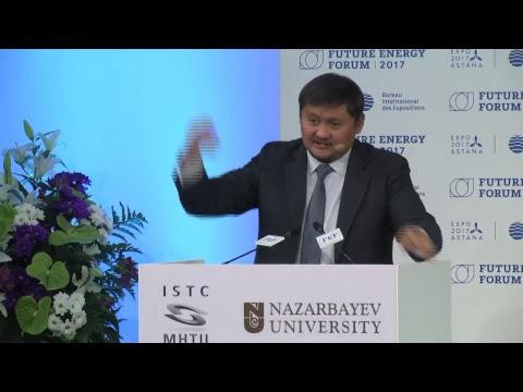 EXPO-2017.Forum Future Energy