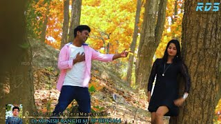 Aane do na pyar ke mosam || Singer-Dinesh Khoya || NAGPURI LOVE ROMANCE HD VIDEO 1280p