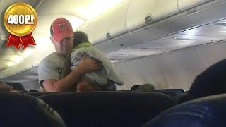 한 남성이 비행기 안에서 울음을 그치지 않는 20개월 된 아기를 보자마자...