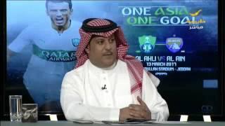 تركي العجمة يتمنى ناصر الشمراني يسجل هاتريك في مباراة الاهلي والعين
