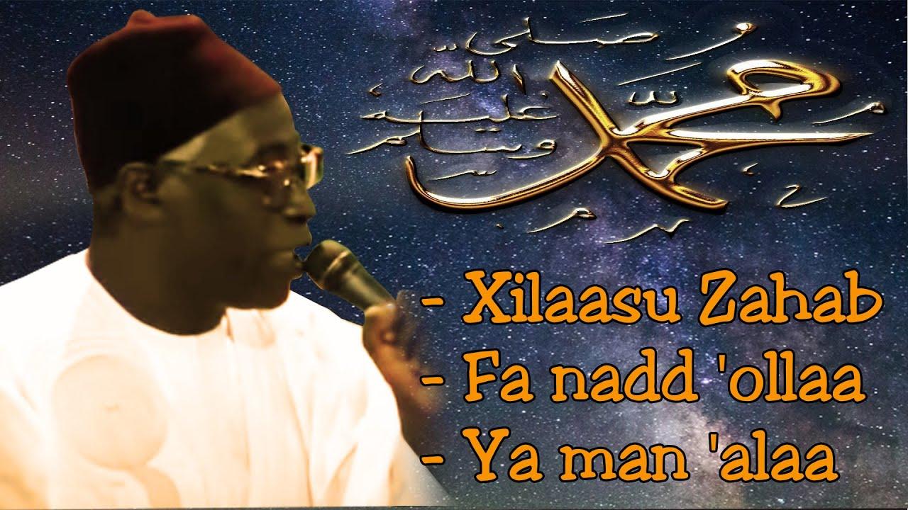 ÉCOUTER Xilaas - Fa nadd 'ollaa - Ya man 'alaa _ ABDOU AZIZ MBAYE