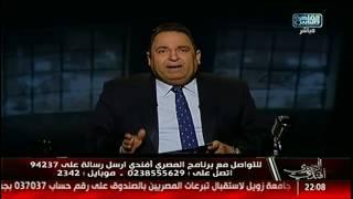 محمد على خير: الضمير بعافية
