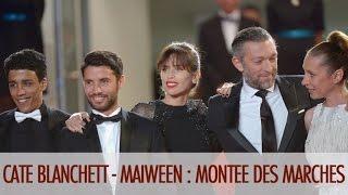 Norman, Vincent Cassel, Maïwenn, Cate Blanchett: montée des marches - Festival de Cannes 2015