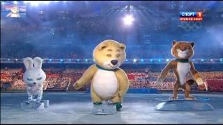 Талисманы на Церемонии Открытия Сочи - 2014 (HD)