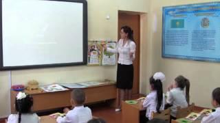 Интерактив. Открытый урок в детском саду №121 г. Алматы.
