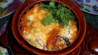 Мясо в горшочках с картошкой.(Мясо в горшочках в настоящее время может приготовить практически любая хозяйка. Предлагаю вам приготовить..., 2015-09-08T06:36:31.000Z)