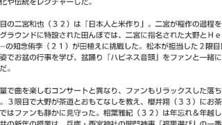 スポーツ報知 6月29日 7時3分配信 人気グループ・嵐が28日、東京ドー...