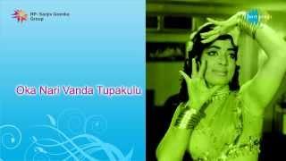 Oka Nari Vanda Tupakulu | Chintha Chettu song