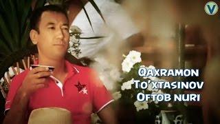 Mister Qaxa - Oftob nuri   Мистер Каха - Офтоб нури mp3