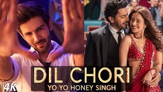 Yo Yo Honey Singh Dil Chori Sonu Ke Titu