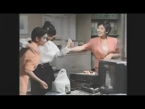 悪女 わる 1992年6月20日 放送 LEVEL10 「男は会社の粗大ゴミ」 悪女(わる)の動画がなかったので全話アップしました。 1992年に日本テレビ系列で...