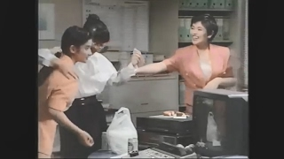 悪女 わる 1992年6月20日 放送 LEVEL10 「男は会社の粗大ゴミ」 悪女(...