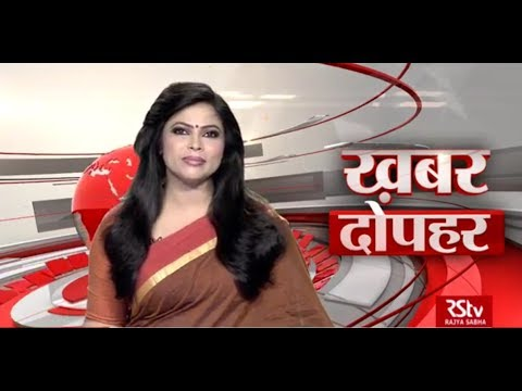 Hindi News Bulletin | हिंदी समाचार बुलेटिन – Feb 20, 2019 (1:30 pm)
