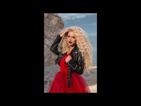 Ваня (Шефката) - Leylim Ley / Vanya (Shefkata) - Leylim Ley, Cover 2020
