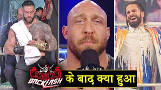 Roman Reigns 'THUG LIFE😎' After Backlash 2021, Ryback Thanks India🇮🇳 - WWE Backlash 2021 Highlights